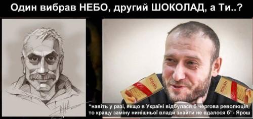 Muzhchik-yarosh1