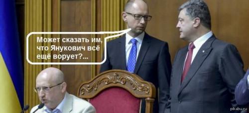 Шокин назначил заместителем руководителя антикоррупционной прокуратуры Кривенко - Цензор.НЕТ 3169