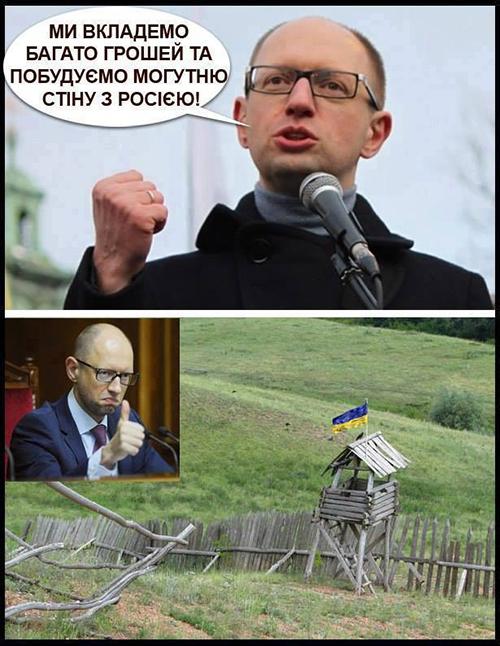 yacenuk-stina2