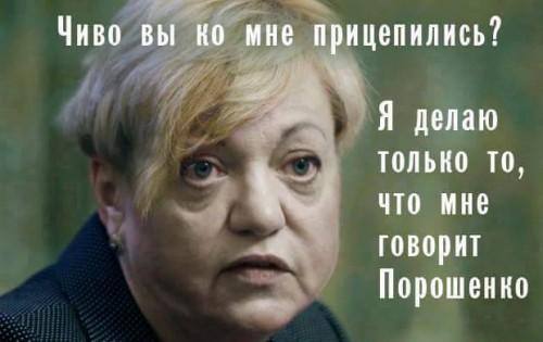 Gontareva Valerya14