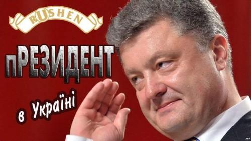 Poroshenko-ru1