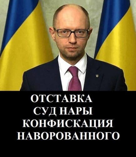 Yacenuk-vidstavka1