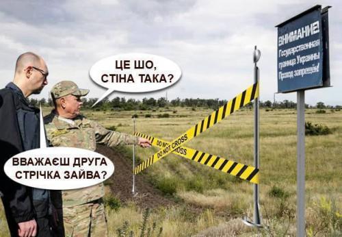 yacenuk-stina3