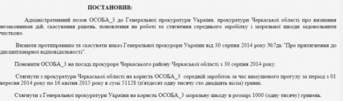 Oliinik-Volodimir-sin1