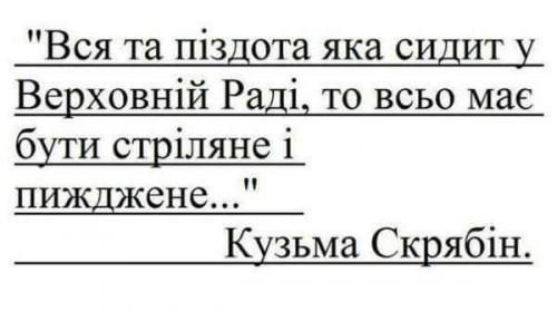 Skryabin-Rada1