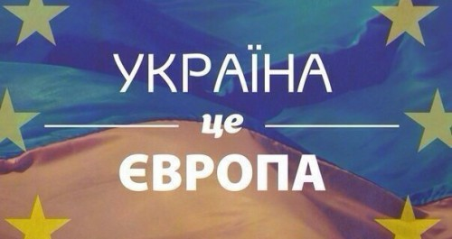 Ukr-Europa1