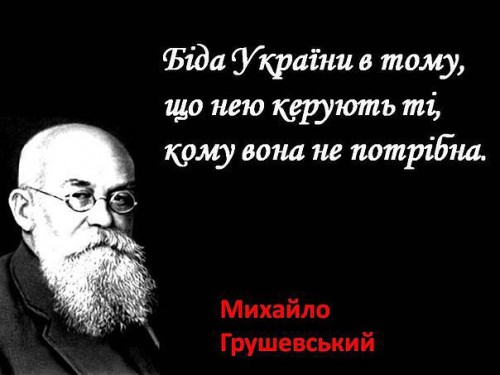 bida Ukraini1