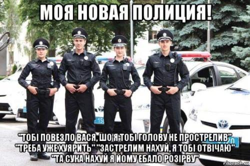 nova-policia1