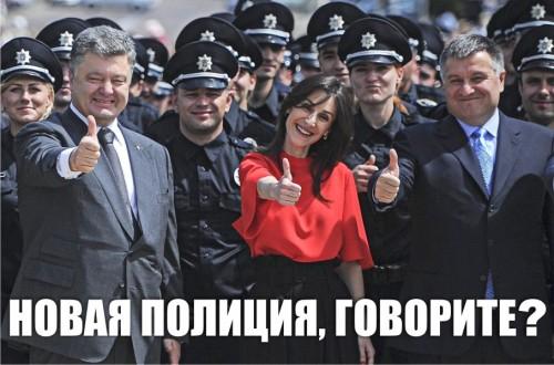 Нацполиция объявила в розыск сына экс-мэра Одессы Боделана по делу о пожаре в Доме профсоюзов - Цензор.НЕТ 5948