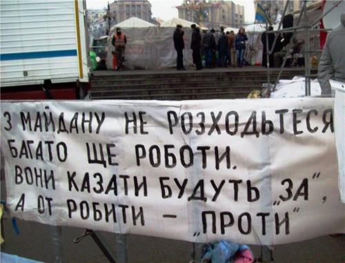 z Maidanu1