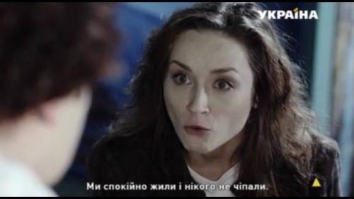 Ahmetov-separ-serial1