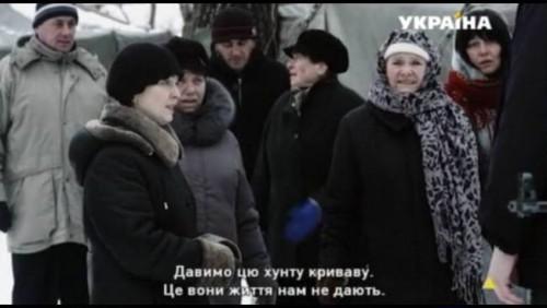 Ahmetov-separ-serial7