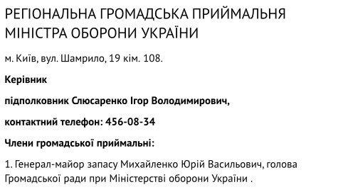 Mihailenko-Yuryi3