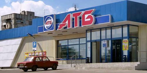 ATB-zrada1
