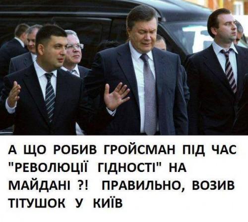 Groisman-Volodimir10