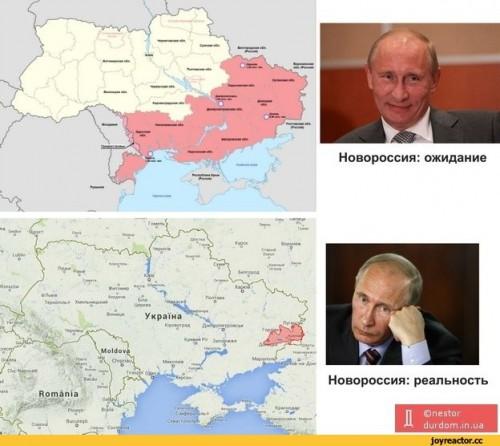 Novorossya-plan1