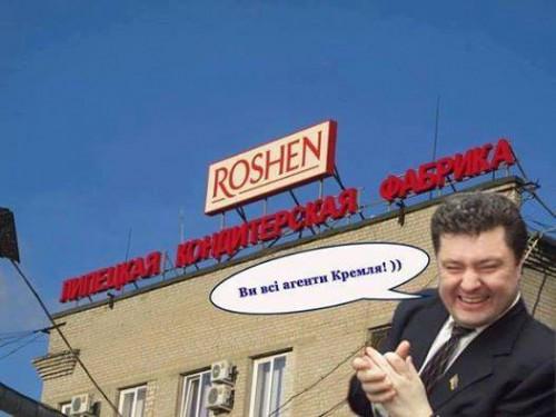 Poroshenko-agenti-Kremlya1