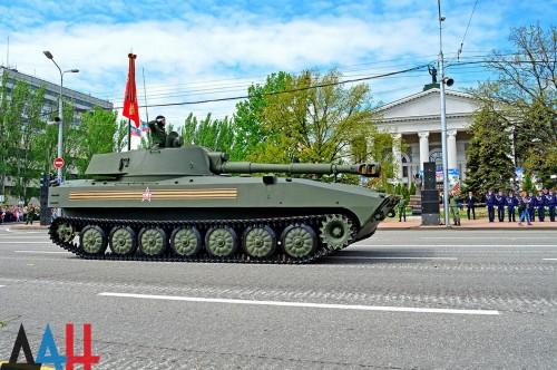 rus-army-parad-Doneck-2016-8