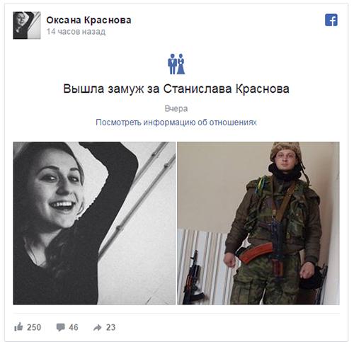 Krasnov-slub2