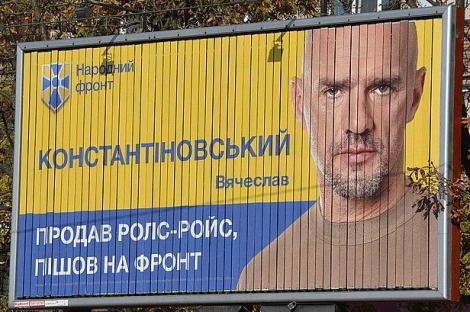 Konstantinovskyi-Vyacheslav2