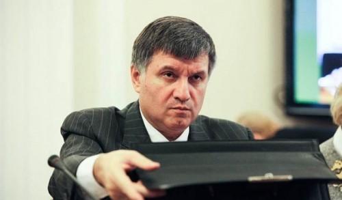Avakov-liba2