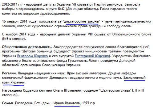 Bakhtieieva2