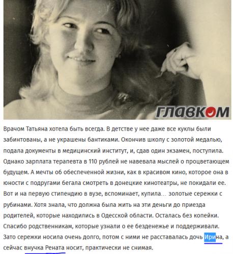 Bakhtieieva3