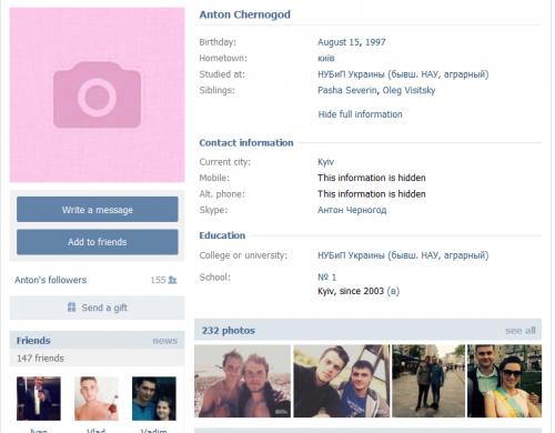 Chernogod-Anton1