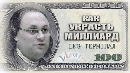 Kaskiv-Vlad3