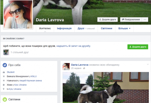 Lavrova-Darya1