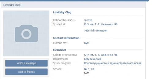 Levickiy-Oleg-ZNO1