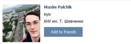Palchik-Maxim2