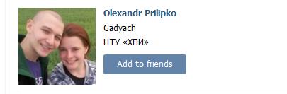 Prilipko-Oleksandr1