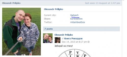 Prilipko-Oleksandr2