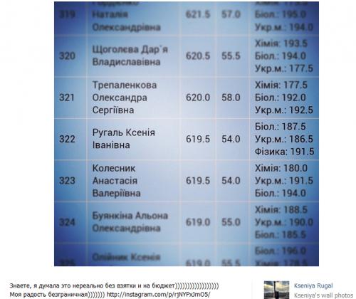 Rugal-Ksenia3