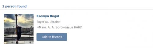 Rugal-Ksenia4
