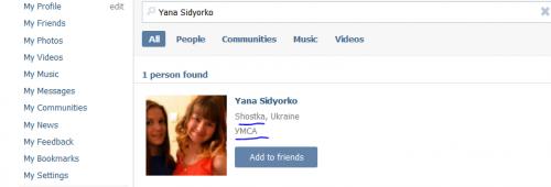Sidorko-Yana1