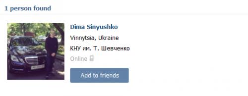 Sinyushko-Dmitro1