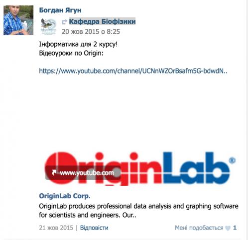 Yagun-Bogdan2