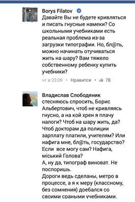 Filatov-Boris-mati1
