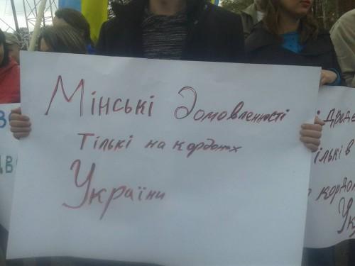 Minsk-kordon1