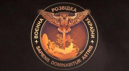 ukr-rozvidka1