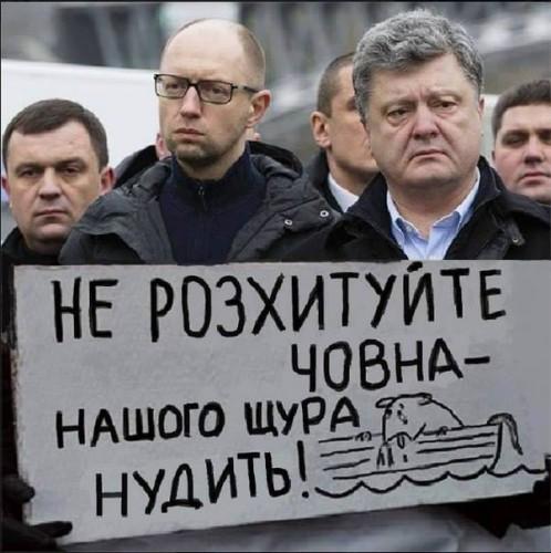 poroshenko-choven1