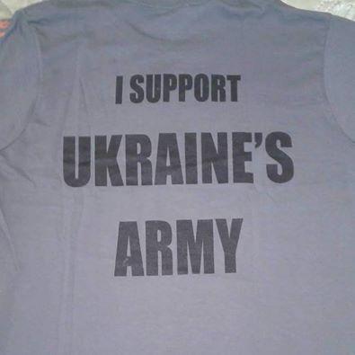 support-ukr1