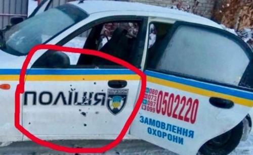 Knyazhichi-police2