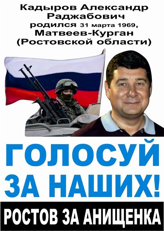 Onishenko-Oleksandr4