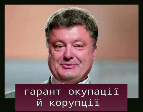 Poroshenko-garant-corupt