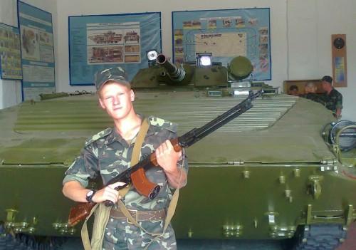 Slomchinskyi-Maxim-RIP1