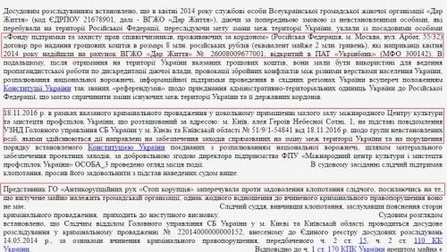 Timoshenko-shatun1