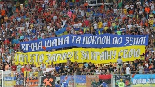 futbol-ukr1